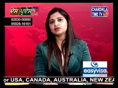 Des Pardes Live with Easy Visa Education Consultants , USA Study and Tourist Visa 8283000800