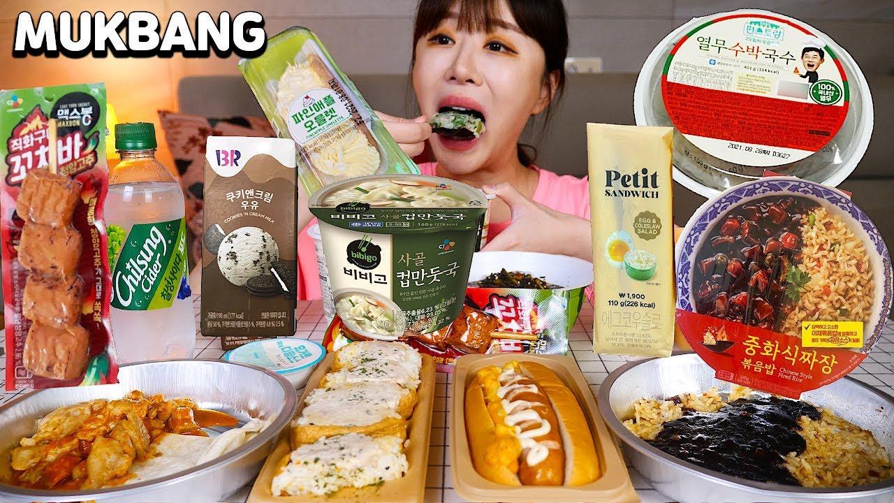 편스토랑 위주로 털어온 편의점 음식들 먹방⭐️ 수박열무국수, 또치닭, 만둣국, 핫도그, 짜장볶음밥, 디저트 등등 배터지게 먹방!! Korean CVS MUKBANGㅣASMR