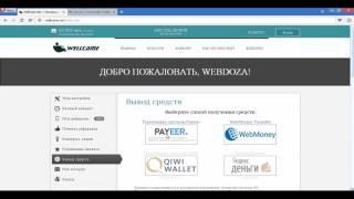 Куда вложить деньги в казахстане 2017.wmv