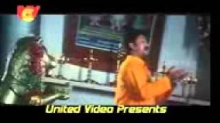 Amma amma endare-Navashakti Vaibhava