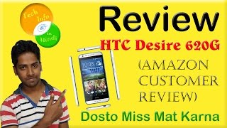 htc desire 620G review in hindi