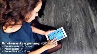 Sony Xperia Z3 Tablet Compact - компактный, мощный, водонепроницаемый планшет(, 2014-11-09T22:13:46.000Z)