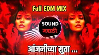 Aanjanichya Suta - [ Full Edm] | DJ Vinss Kolhapur | Sound Marathi