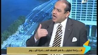 فيديو.. كاتب صحفي: الحملة الفرنسية على مصر لم تكن احتلالًا