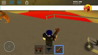 How to drop Roblox Gears on mobile (READ DESCRIPTION)