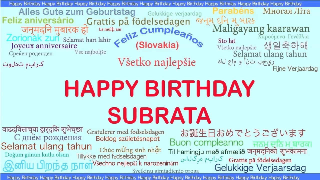 subrata name