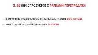 10000р за неделю!Бизнес в интернете с Еленой Уручьёвой ВАТСАП 89039487326