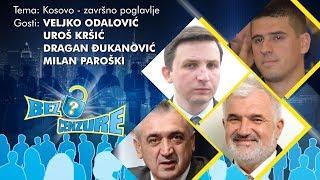BEZ CENZURE - Milan Paroški, Dragan Ðukanovic, Veljko Odalovic i Uroš Kršic