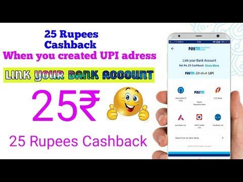 paytm new cash back offer || paytm upi payment ||  paytm new offer today ||  free paytm cash