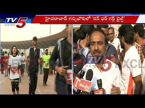 Seva Bharat Trust Conducted Run For A Girl Child In Hyderabad | TV5 News