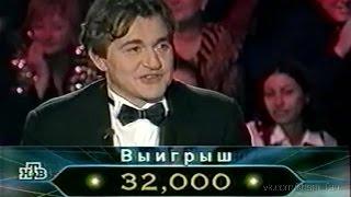 О, Счастливчик! (30.12.2000)