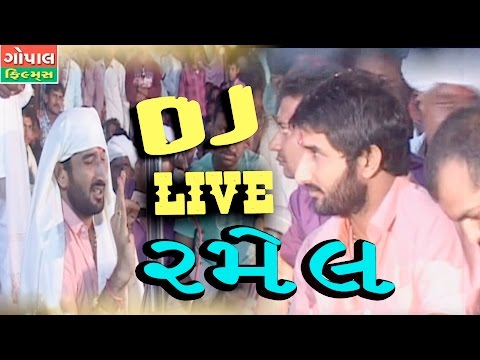 DJ Live Ramel 2017 | Gaman Santhal | Latest Nonstop Full HD Ramel