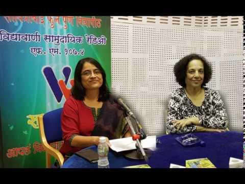 Deepa Deshmukh - Lekhak Aplya Bhetila