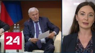 Смотреть видео В Госдуме приняли в первом чтении проект об ужесточении наказания за езду в пьяном виде - Россия 24 онлайн