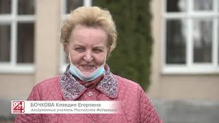 Весна 2020 в школе 4 г. Обнинск