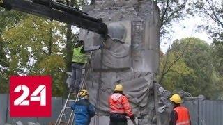 Ломать - не строить: в Варшаве окончательно демонтировали памятник советским солдатам - Россия 24