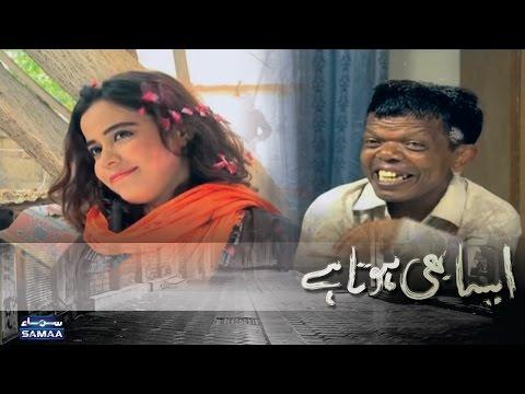 Ishq Aur Jang - Aisa Bhi Hota Hai- 12 July 2016