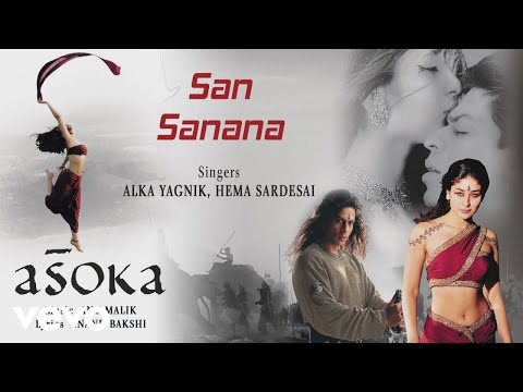 San Sanana - Official Audio Song | Asoka | Anu Malik |Anand Bakshi