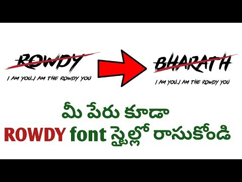ROWDY font || How to create your Name in ROWDY font style