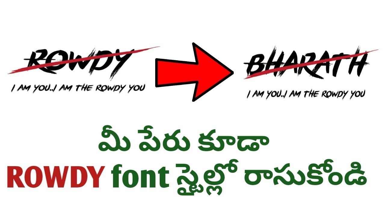 ROWDY font || How to create your Name in ROWDY font style | TinyTechTelugu