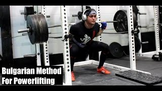 HOW TO Improve Your Squat: Squatting Everyday (The Bulgarian Method)