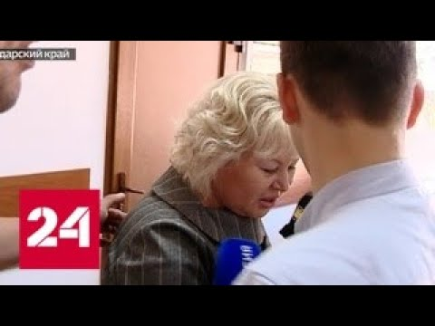Историю с судьей Дубовик взял под контроль Следственный комитет - Россия 24