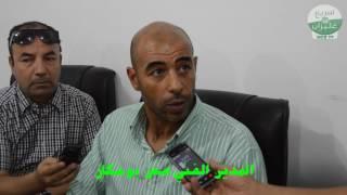 تصريح المدرب معز بوعكاز بعد مواجهة شباب بلوزداد