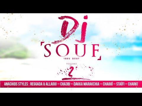 dj-souf-100%-douf-vol.2-[-2018-]-6h-non-stop