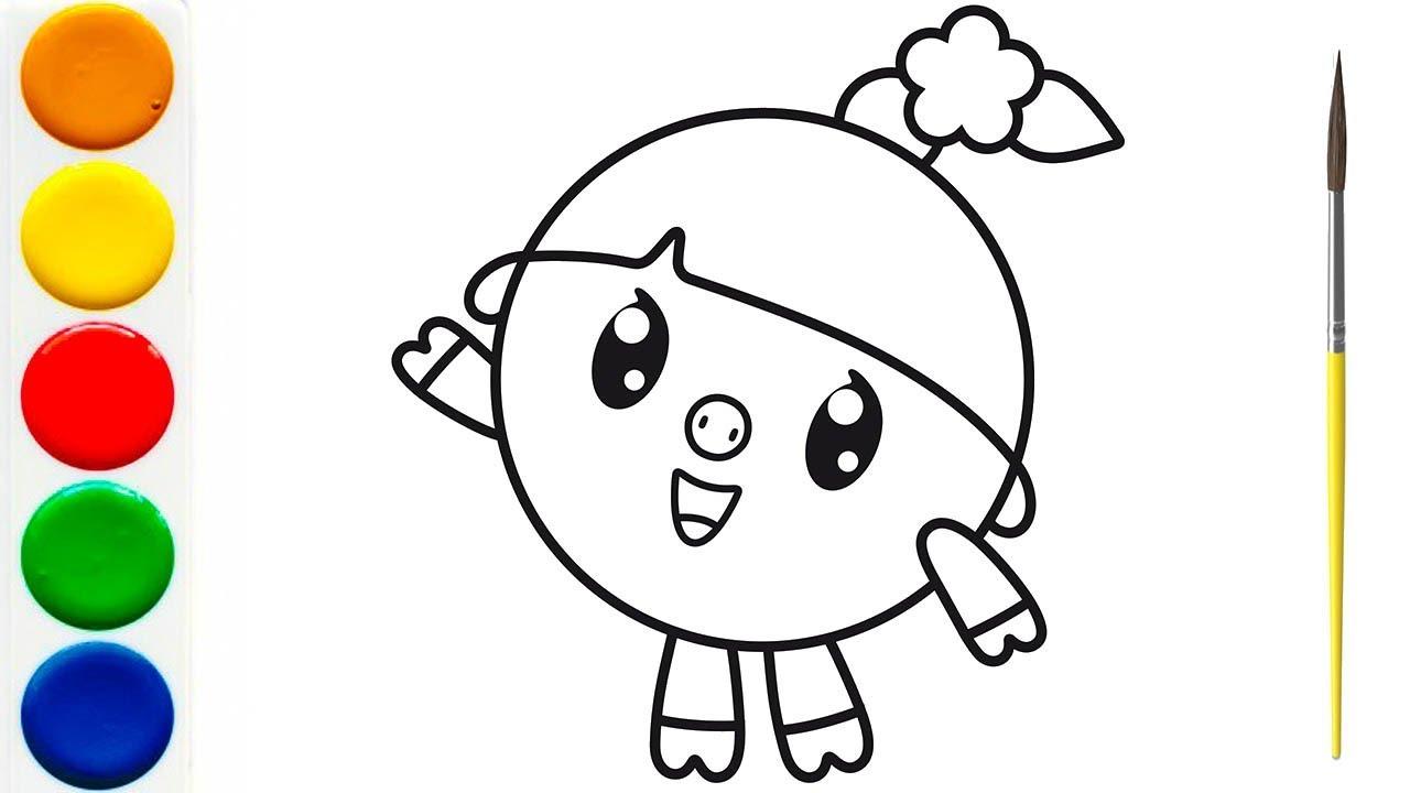 Малышарики - Мультик-Раскраска для детей - НЮШЕНЬКА - YouTube