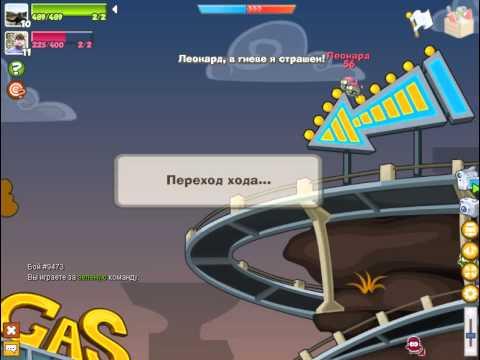Игра Дровосек - играть онлайн бесплатно