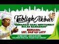 🕌 Ceramah Bugis No.49 Semangat Baru Menuju Bulan Ramadhan. Kamis,18 5 17 ~ Utz. Dr. H. Das'ad Latif video