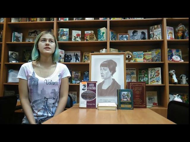 Изображение предпросмотра прочтения – НатальяМолоток читает произведение «Приморский сонет» А.А.Ахматовой