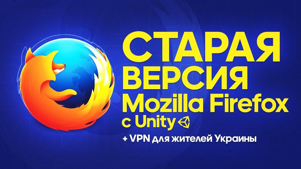 Mozilla firefox от яндекс скачать бесплатно для windows.