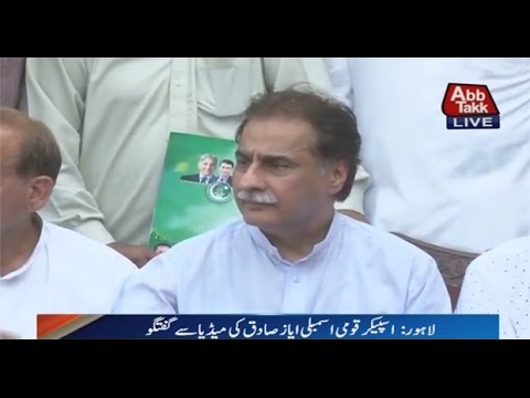 Lahore: Speaker National Assembly Ayaz Sadiq talks to Media