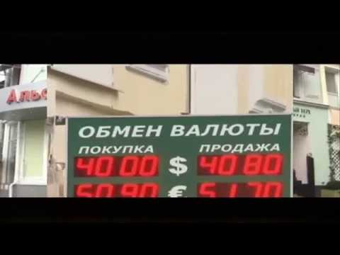Russian krizis.Kreml currency continues to fall, despite the intervention of the Bank of Russia
