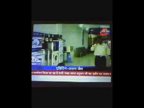 Leonard Electronics India Pvt  Ltd- National News