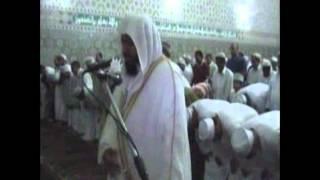 Sheikh Qari Saad Nomani Traweeh in Muscat, Oman - Asma Al Zawawi Masjid. Imitating Shaikh Sudais
