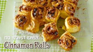 No Yeast Quick Cinnamon Rolls 発酵なし!イースト不要!簡単シナモンロールの作り方 - Ochikeron - Create Eat Happy