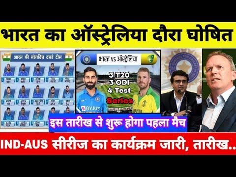 BCCI And CSA Confirm India Vs Australia Series 2020 | India Tour Australia 2020 Schedule, Date...