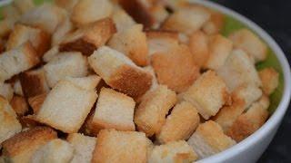 Как приготовить сухарики, кириешки в духовке?