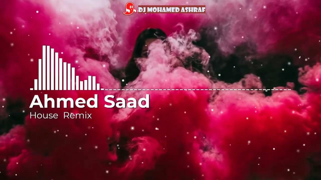 أحمد سعد _ كل يوم ( كل يوم بيفوت ويمشي ) _ريمكس_ من مسلسل ملوك الجدعنة - Ahmed Saad _ Kol Youm_Remix