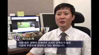 예당회원권거래소 - 회원권거래 절차 및 유의사항