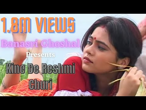 kine de reshmi churi sung by Banasri Ghoshal