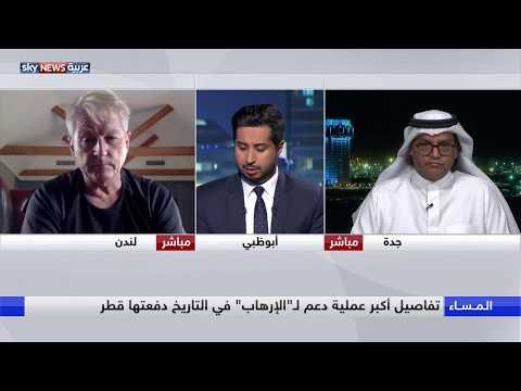 وثائق سرية... مليار دولار أكبر فدية في التاريخ دفعتها قطر  - نشر قبل 28 دقيقة