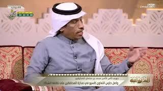 عبدالعزيز الغيامة: إدارة الشباب يجب أن تثبت ما اتهمت به حسين عبدالغني. الحكم المراقب لم يدونوا شيء