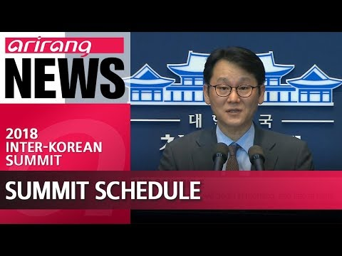 Outline of 2018 Inter-Korean summit scheduled released