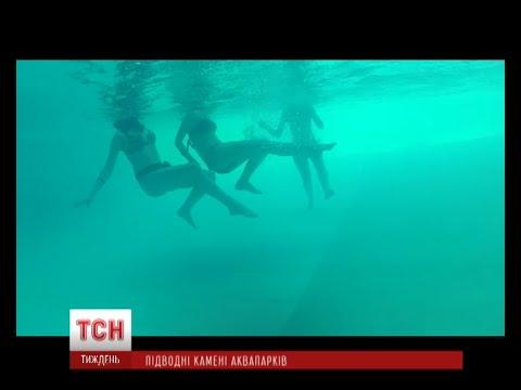 Хто винен у загибелі дитини в київському аквапарку