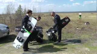 Кайтинг Сургут 27.05.2012