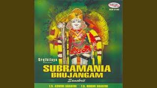 Sri Kumara Upanishad Sooktham