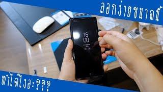 รีวิว กระจก Galaxy Note 9 | HiShiled UV ติดง่าย ลอกง่ายกว่า